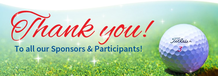Golf Outing Thank you banner